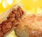 哈皮牛爷烧饼,最火特色小吃加盟,5倍利润月赚3万元