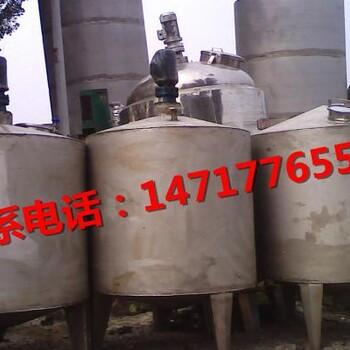 山东济南供应二手20立方不锈钢配料罐好品质。304不锈钢厂家直销