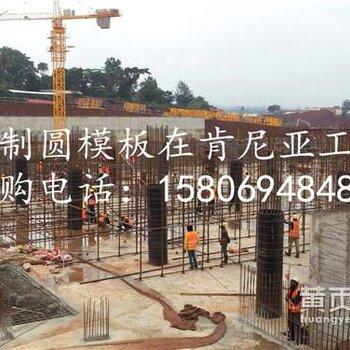 天津木制圆柱模/圆柱模板批发市场
