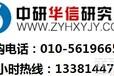 2016-2022年中国光学摄像机行业运行态势及投资战略研究报告