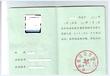 贵州安全员报名质检员报名物业经理报名育婴师面点师报名