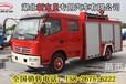 天津需求消防车消防车价格
