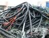 吐魯番電纜回收吐魯番廢舊電纜回收