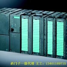 西门子plc北京最新现货低价供应cp5611网卡