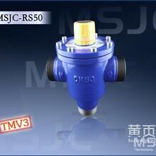 MSJC品牌DN50熱水工程恒溫閥圖片