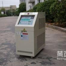 高温压铸模温机_南京星德机械有限公司