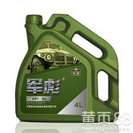 润滑油分析什么是油的外观(色度)