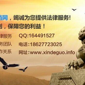 【深圳企业工商查档报价_深圳工商局企业档案