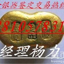 宋代官窑瓷器鉴定评估市场价格