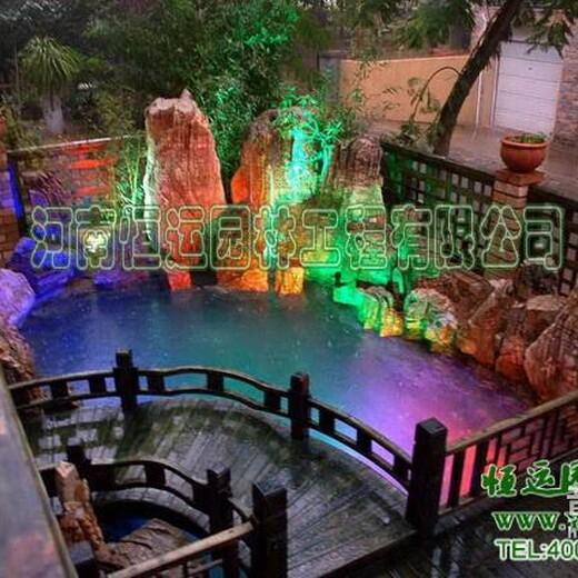 青海家庭假山设计龟纹石假山设计