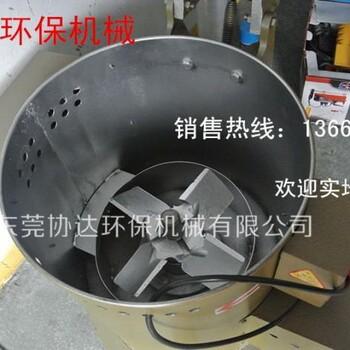 供应高品质烘干脱水机五金配件脱油机铁屑烘干机实惠好用