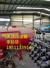 气体顶压设备厂家/气体顶压检测报告/气体顶压价格