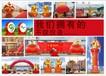 郑州充气拱门出租价格—彩虹门租赁价格-郑州拱门气柱租赁公司