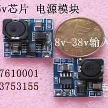 24v转5v车充芯片方案