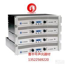 皇冠CROWNXTI6000舞台功放专业功放机HIFI功放大功率图片