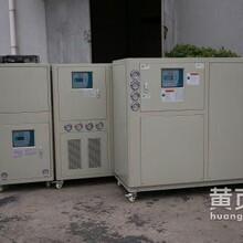 塑业专用冷水机_南京星德机械有限公司