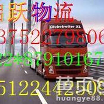 承接天津到朔州长途搬家公司,配货站,直达托运
