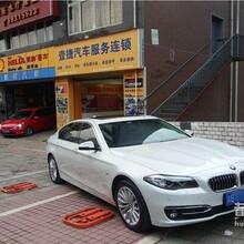 宝马汽车美容德国SONAX镀晶,增加漆面硬度防划痕