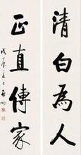 哪里鉴定曾梵志字画最权威?图片