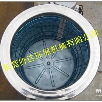专业销售小型脱水机便宜好用脱水机毛巾脱水机使用方便轻巧