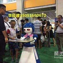 智能餐饮服务机器人送餐传菜服务员机器人