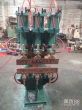 轴流风机、换气扇、管道风机网罩排焊机碰焊机设备