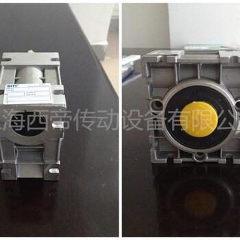 MKF系列無極調速器意大利SITI西帝廠家直銷