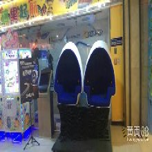陕西西安9D-VR厂家供应