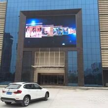 陕西高科光电科技有限公司LED显示屏价格_全彩LED显示屏厂家_LED全彩屏_LED全彩显示屏