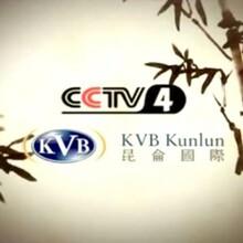 kvb昆仑国际怎么样做kvb昆仑国际代理需要什么条件如何代理kvb昆仑国际外汇平台图片