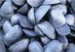 汉矿股份批发铸造生铁,价格极具优势