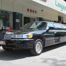 美国原厂产好莱坞明星特制]林肯加长版8.5米车低价转让