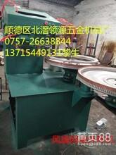 供应LY风扇网罩焊机设备金属成型碰焊机价格