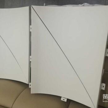 金属铝合金板生产工艺