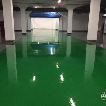上海环氧地坪工程