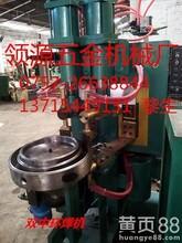 厂家直销广东风扇网罩全套设备/气动工点焊机/碰焊机五金设备
