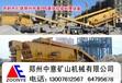 江西宜春建筑垃圾分离设备,景德镇粉碎建筑垃圾的设备多少钱一套