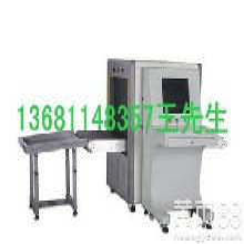 RJTD-6550安检X光机