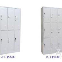 东瑞办公图重庆铁皮储物柜储物柜图片