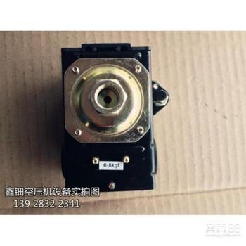 【空压机配件空压机压力开关气压开关通用压力开关220V380V_活塞图片
