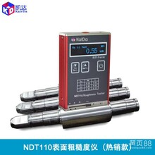北京生产销售粗糙度测量仪_NDT110袖珍式粗糙度测量仪价格