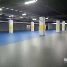 上海环氧地坪施工图片