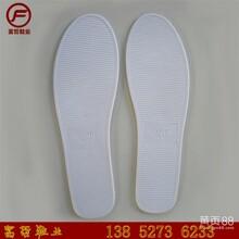亚麻拖鞋tpr鞋底休闲鞋侧缝鞋底来样定制义乌厂家定制生产
