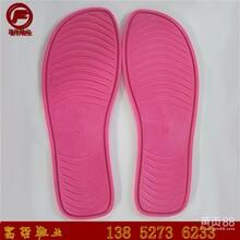 女士白色跳舞鞋tpr鞋底弯曲性延伸性好tpr鞋底扬州厂家直销