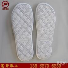 亚麻拖鞋Tpr鞋底休闲鞋侧缝鞋底来样定制扬州厂家定制生产
