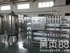 供应河南抢手的工业水处理设备上海水处理设备