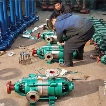 DG多級泵三聯泵業DG多級泵型號