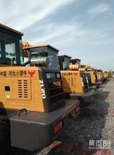 供应各种小型装载机配件小铲车配件,厂家专供质优价廉图片