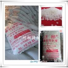 广东广州橡胶防护蜡LY-1最低价格