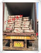 广东广州块状石蜡颗粒最低批发价格